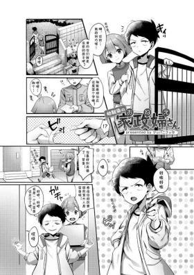 Osananajimi no Onee-san