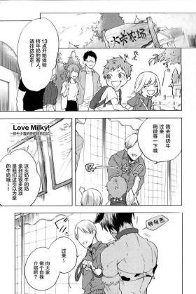 Love Milky!
