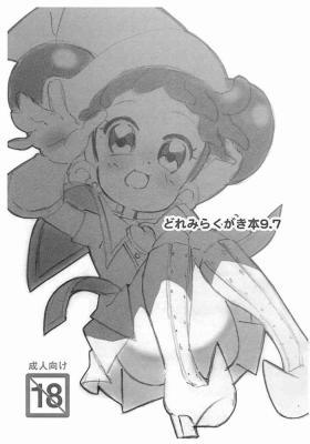 Doremi Rakugaki-bon 9.7