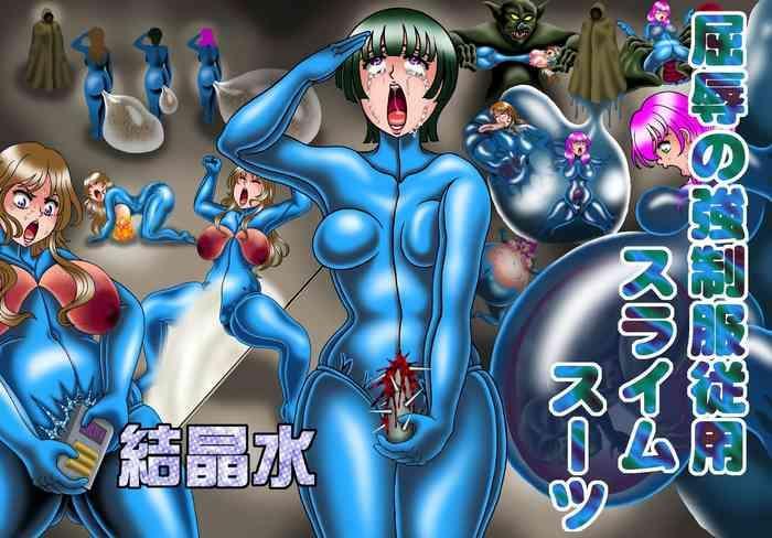 Culote Kutsujoku no Kyousei Fukujuuyou Slimesuit - Original Deflowered