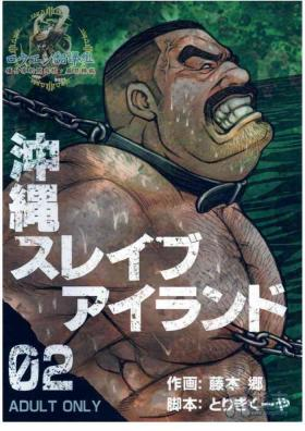 Okinawa Slave Island 02