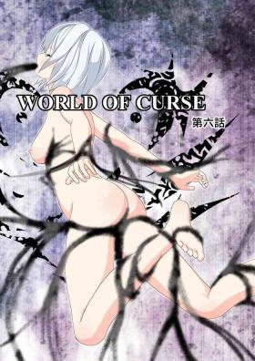 WORLD OF CURSE 06