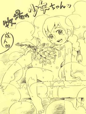 Makiba no Shoujo-chan
