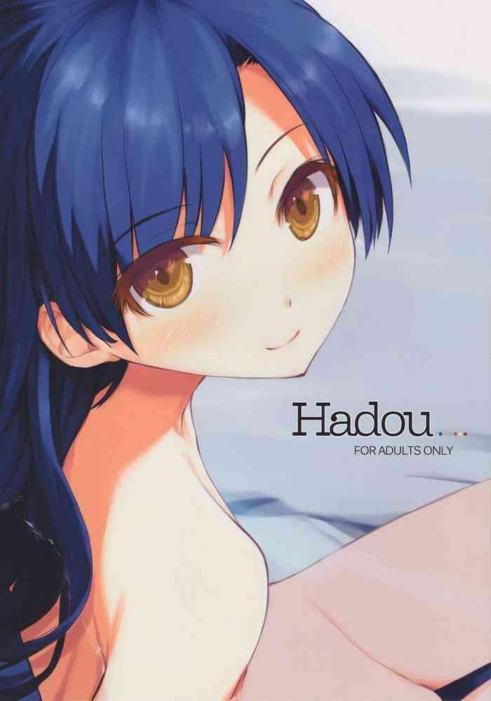 Hadou