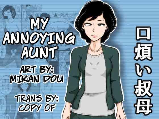 Kuchiurusai Oba | My Annoying Aunt