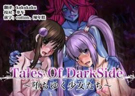 Tales Of DarkSide