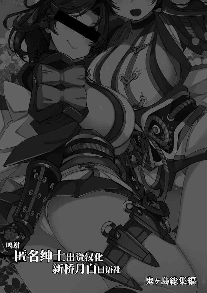Vip Onigashima Soushuuhen Ho - Ragnarok online Girl Fuck