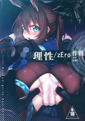 Risei/zEro Marked girls Vol. 23