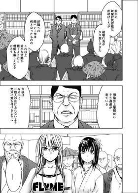 True Taimashi Kaguya