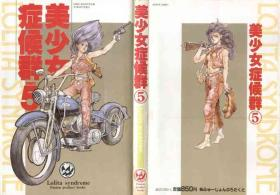 Bishoujo Shoukougun Lolita Syndrome 5