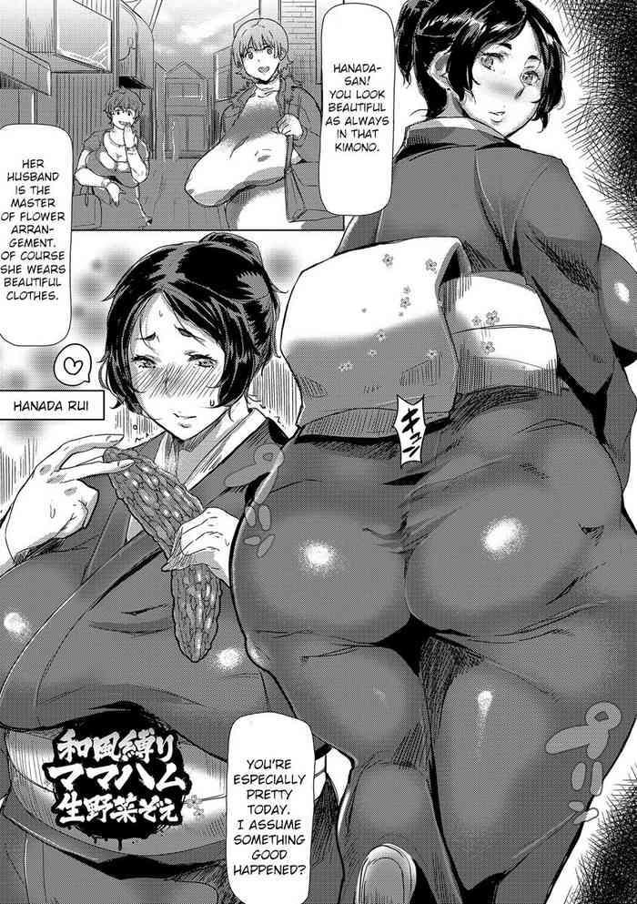 Strip Wafuu Shibari Mamahamu Namayasai Zoe Nasty