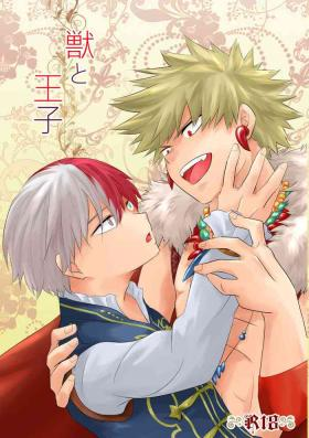 Kemono to Ouji