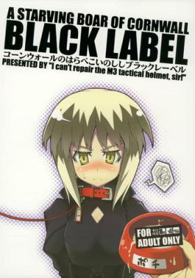 Cornwall no Harapeko Inoshishi Black Label - A Starving Boar of Cornwall Black Label