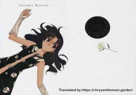 Fantasmic Nocturne