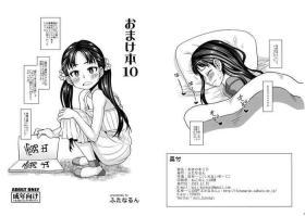 Omakebon 10