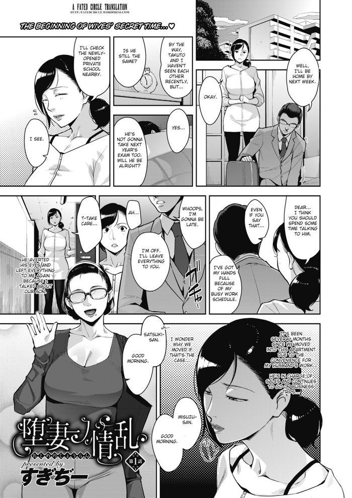 Otome no Jouran Ch. 1-3.5