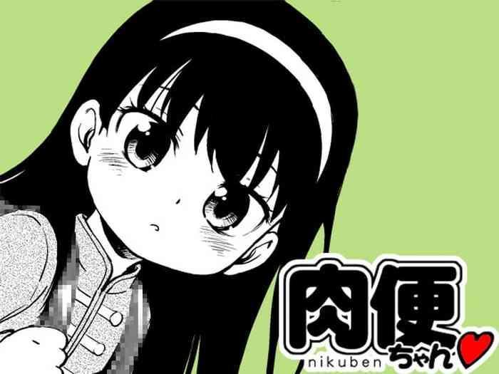 Nikuben-chan 001