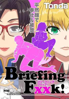 BriefingFxxk!
