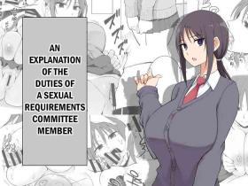Seishori Iin no Katsudou Setsumeikai | An Explanation of the Duties of a Sexual Requirements Committee Member