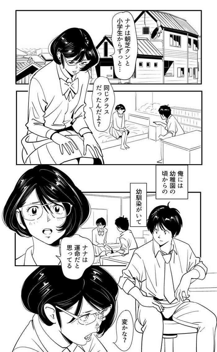 KON-NTR Gekijou