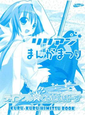 Twinkle☆Crusaders Kurukuru Secret Booklet