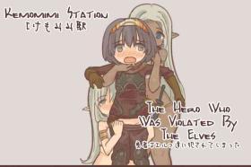 Yuusha wa Elf-tachi ni Okasarete shimatta   The Hero Who Was Violated By The Elves