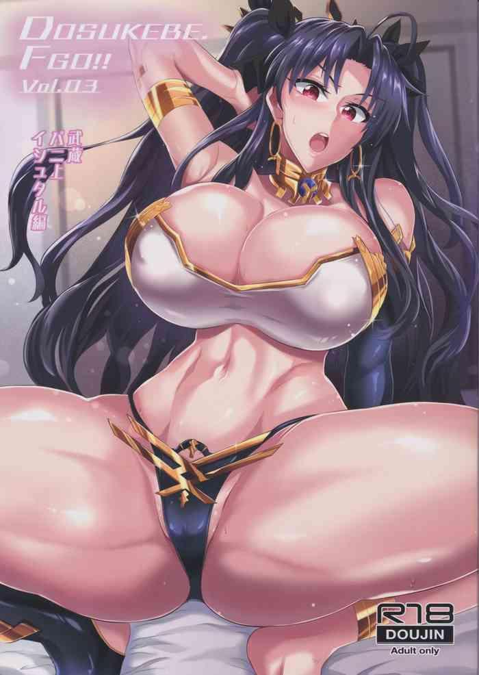 DOSUKEBE. FGO!! Vol. 03 Musashi Bunnyue Ishtar Hen