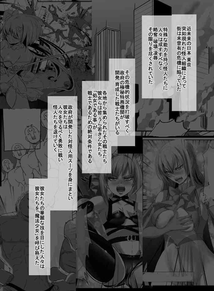 Mahou Shoujo VS Ero Trap Dungeon