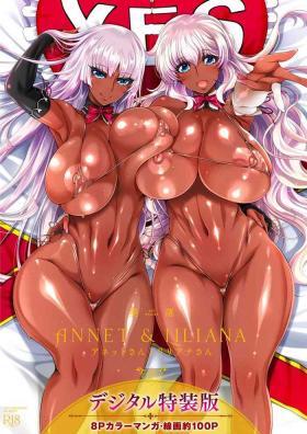 ANNET & LILIANA First Edition - Digital version