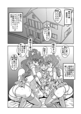 Netori Netorare Toshiue Cosplayer-tachi no Yuuwaku 07
