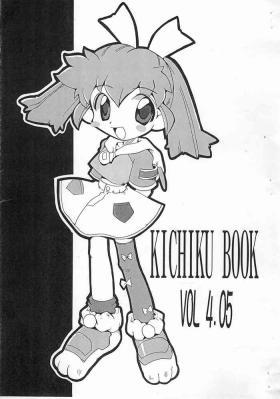 KICHIKU BOOK VOL4.05
