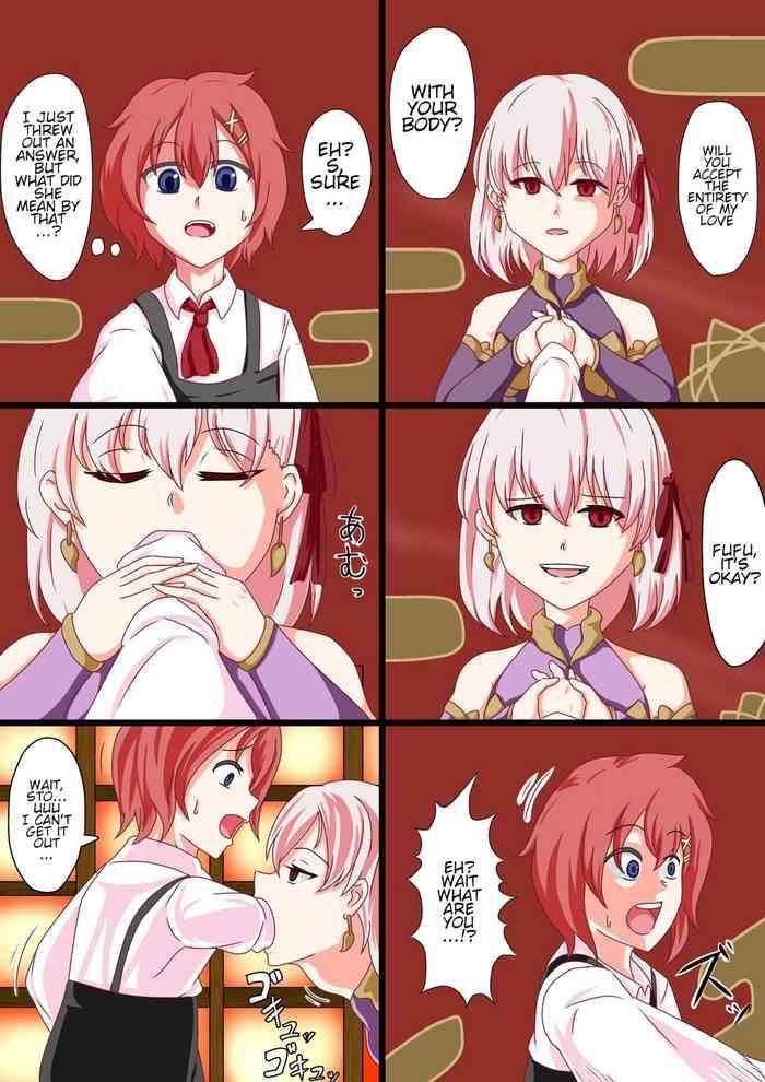 kama-chan vore manga