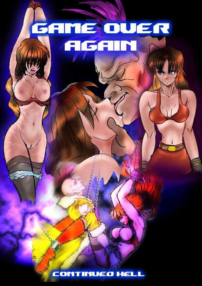 Amateursex GAME OVER, AGAIN - Streets of rage | bare knuckle Highschool