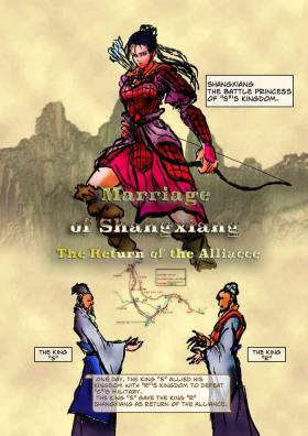 The Battle Princess, Shangxiang