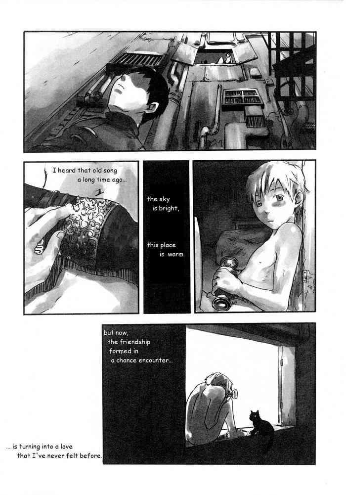 【19号】Sora ni Hikari Michi, Chi ni Mekumori Miteri