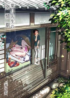 Closeups Hazuki-sensei no Hatsujouki - Original Gostoso
