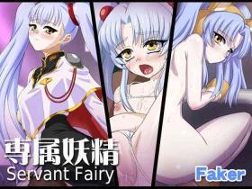 Senzoku Yousei Servant Fairy