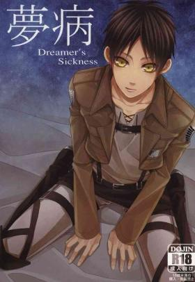 Mubyou - Dreamer's Sickness