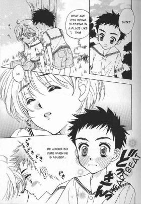 Kiss no Dokidoki | The Heart Fluttering Kiss