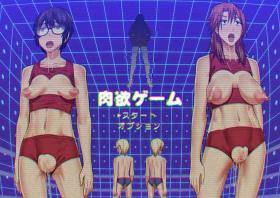 Nikuyoku Game