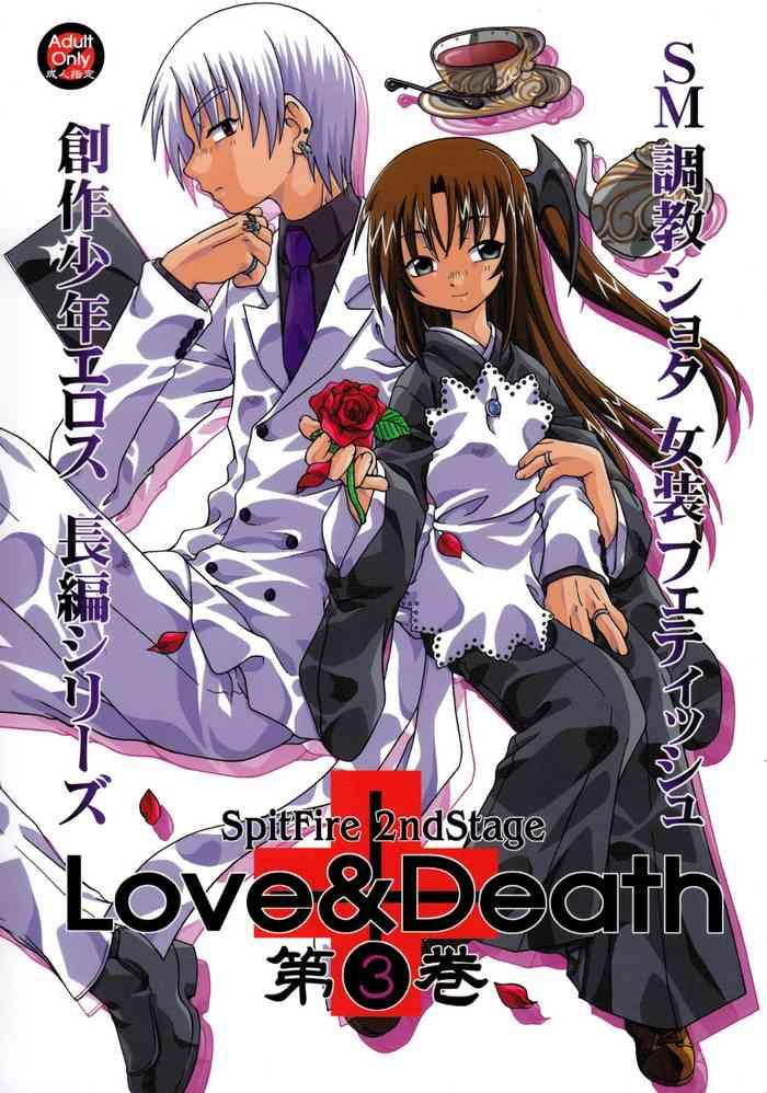 Spit Fire 2nd Stage Love & Death 3