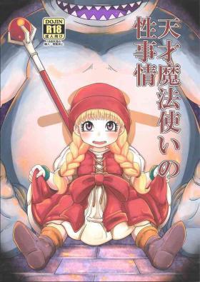 Tensai Mahoutsukai no Sei Jijou