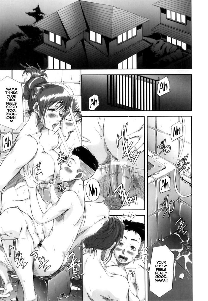 Mama Ryouhou - Mama Therapy