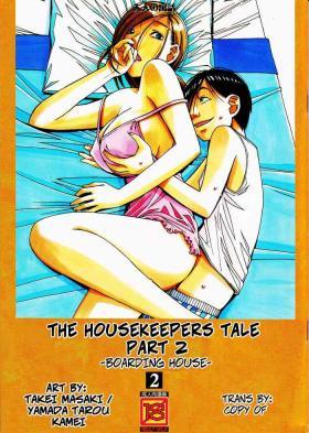 Kaseifu Monogatari 2| The Housekeeper's Tale 2