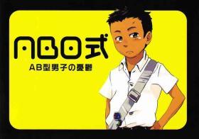 """ABO Shiki """"AB-gata Danshi no Yuuutsu"""""""