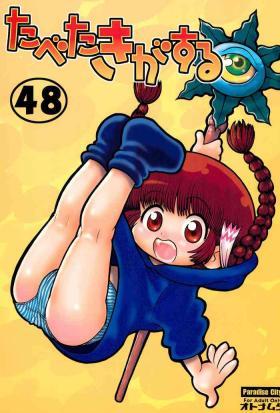 Tabeta Kigasuru 48