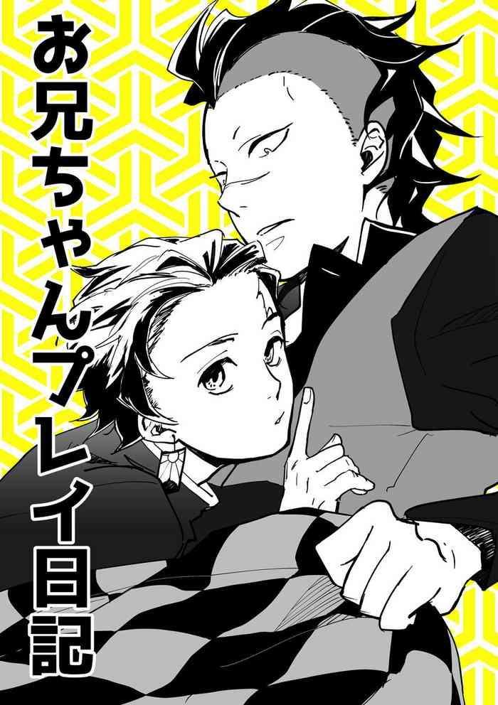 Nichirin Oni Tan Kikan / Sumi × Gen