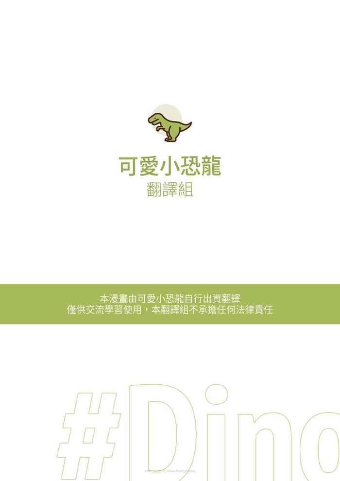 [Robokeh][S3X FORCE][Chinese]
