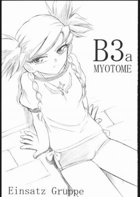 B3a MYOTOME