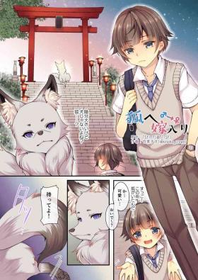 Anime fox porn